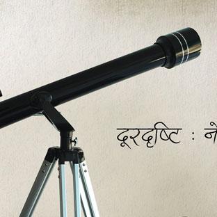 nepal-002.jpg