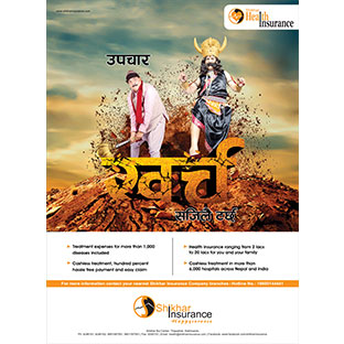 shikhar-insurance-jacket-page-front-artwork-2018.jpg